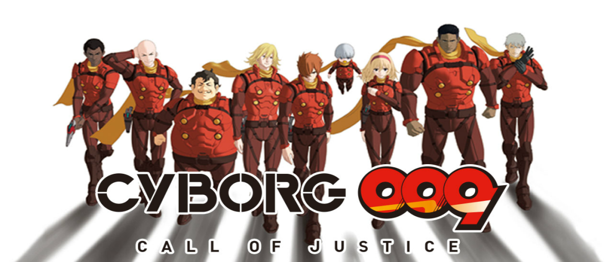 Cyborg 009 – Call of Justice (2017)