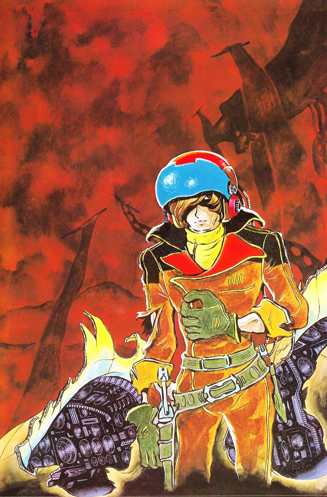 lieji matsumoto animage 1977 1