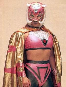 tiger dream-japanese female wrestlers