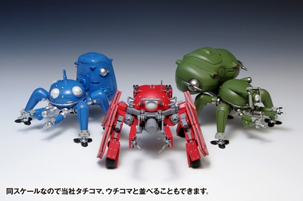 Logicoma-Ghost-in-the-Shell-ARISE-tachicoma-fuchikoma