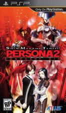 Persona_2_IS_NA_box_art