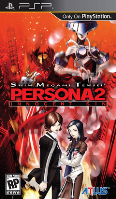 Persona_2_IS_NA_box_art