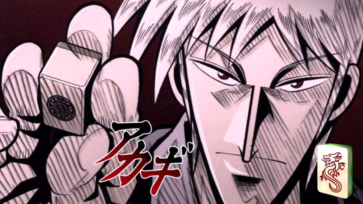 Akagi: The Genius Who Descended Into the Darkness (2005)